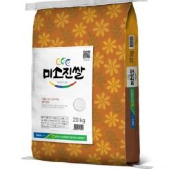 미소진쌀 (20kg / 10kg / 4kg 선택)